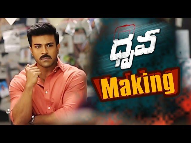 Dhruva Making Video | Funny Moments Dhruva Making | Ram Charan, Rakul