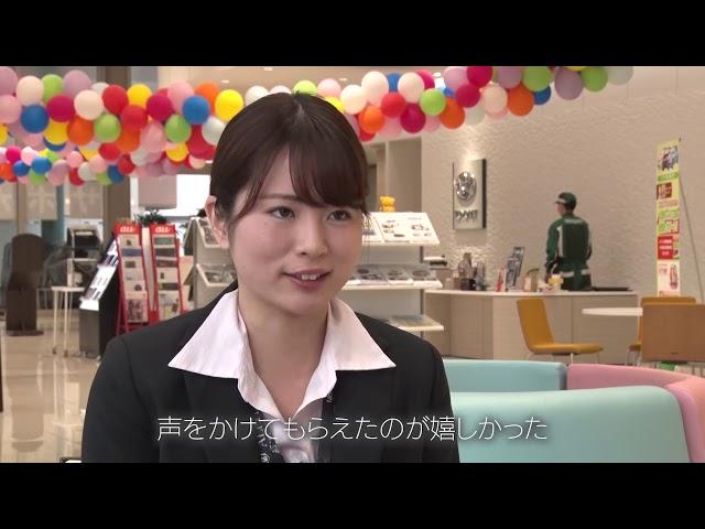 先輩社員インタビュー2【大分トヨペット】