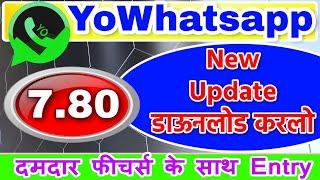yowhatsapp new version
