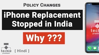 Why Apple Stops iPhone Replacement In India | iPhone Replacement Policy India | Hindi