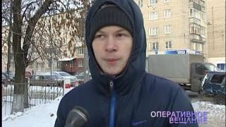 Оперативное вещание 26.01.2017. Ярославль.
