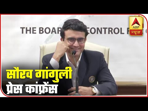 Sourav Ganguly Takes Over As BCCI President, Says Fortunate To Lead Change | ABP News