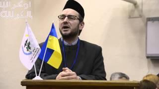 Речь шейха Рустама Гафури на съезде Ассоциации арабских врачей Украины