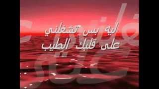 تحميل و مشاهدة الصياد حسن الاسمر - YouTube.flv MP3