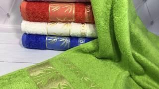 By IDO бамбуковые полотенца, 70х140см., 6 шт/уп. Турция. от компании Euro texti VIP - видео