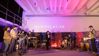 JORO - Manipulation - New River Studios 2018