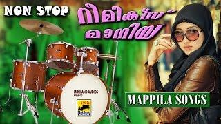 Non Stop Remix Mappila Songs | Remix Maniya | Malayalam Old Mappila Pattukal Non Stop
