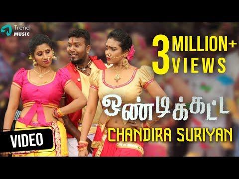 Download Ondikatta Tamil Movie | Chandira Suriyan Video Song | Bharani | Nehaa | Vikram Jagathish| TrendMusic HD Mp4 3GP Video and MP3