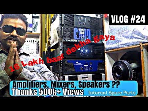 wholesale all DJ Parts with Equipments - Delhi Vlogs