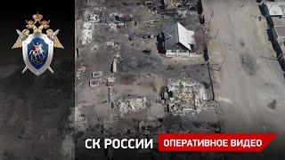 Осмотр мест происшествия с применением криминалистической техники в Забайкальском крае