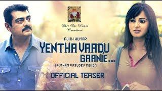 Yentha Vaadu Gaanie Official Teaser