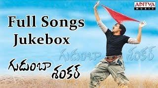 Gudumba Shankar Movie Full Songs || jukebox || Pawan Kalyan,Meera Jasmine