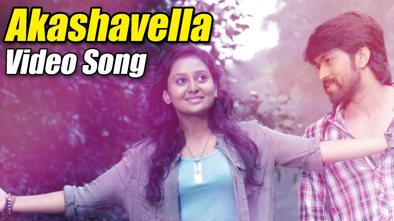 Akashavella lyrics - Gajakesari - spider lyrics