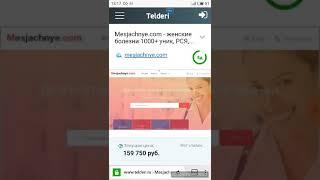 Сайт мед тематики за 159 750 руб.