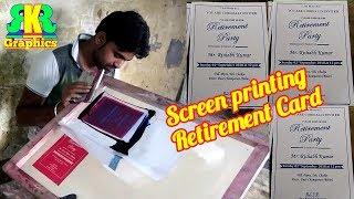 Screen Printing Retirement Cards | Indirect Film द्वारा स्क्रीन से उत्तम कार्ड की छपाई करें
