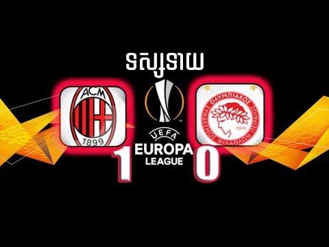 Previews ៖  AC Milan Vs.  Olympiacos | 04/10/2018 | Online Sports TV