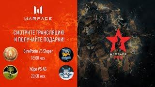 Warface Open Cup: Season 11. Pro League: тур 4-4