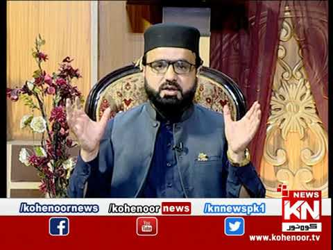 Istakhara 30 March 2021 | Kohenoor News Pakistan