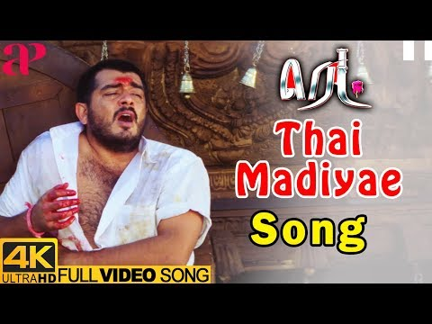 Ajith Hit Songs | Thai Madiyae Full Video Song 4K | Red