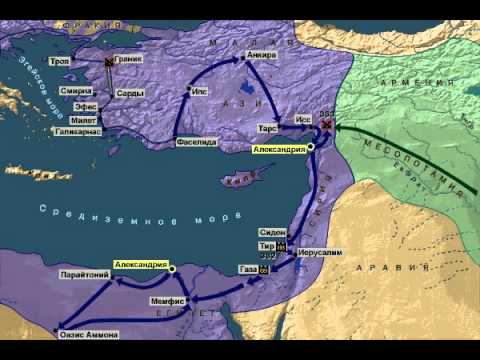 Завоевания Александра Македонского