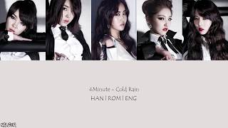 4Minute - Cold Rain (추운 비) (Color Coded Lyrics) [Han/Eng/Rom]
