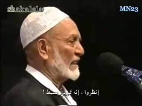 أحمد ديدات : اثبات أن المسيح ابن مريم لم يصلب