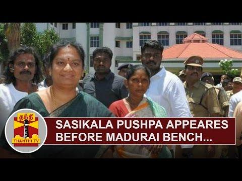Sasikala-Pushpa-appears-before-Madurai-Bench-Thanthi-TV