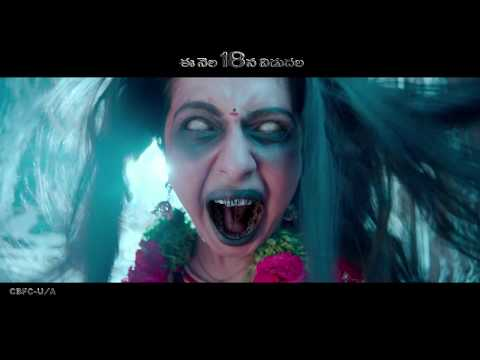 raju-gari-gadi-3-theatrical-trailer