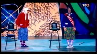 Смех с доставкой на дом - Конкурс красоты