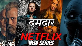 Lucifer Season 5 And Much More | Netflix New Releases in 2020 (Don't Miss)