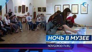 Новгородскую «Ночь музеев» в этом году посвятили химии творчества