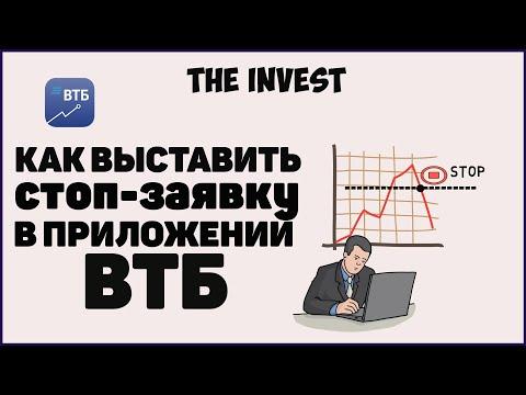 Лучший секрет по торговле бинарными опционами