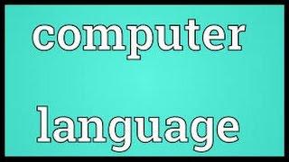 Guf shop Computer language कम्प्युटर ल्यांगवेज