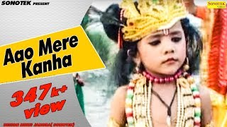 Shyam Ji Ka Lifafa | Aao Mere Kanha Chale Raas   - YouTube