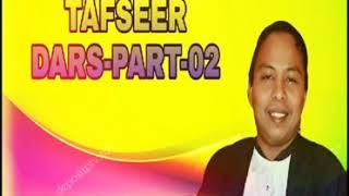 Sheik Faisal Banda Into Tafseer Part 02