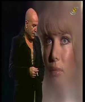 Other Names For Pubic Hair Amp Telly Savalas Adam