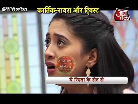 Yeh Rishta Kya Kehlata Hai: SHOCKING! Naira In TRA