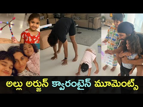 Allu arjun enjoying with his family best moments