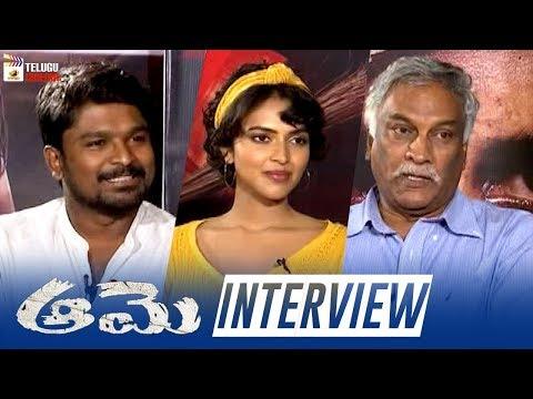 Aame Movie Team FUNNY Interview | Amala Paul | Rathnakumar | Pradeep Kumar | 2019 Tollywood Updates