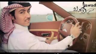 اغاني حصرية جواد العلي - يالبى (النسخة الأصلية) تحميل MP3