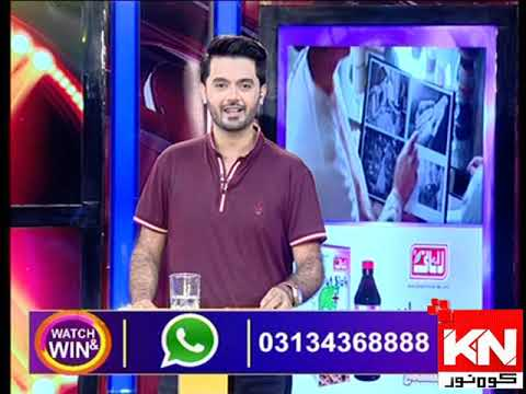 Watch & Win 21 October 2019 | Kohenoor News Pakistan