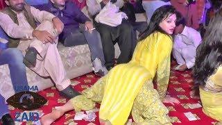 Nida Chaudhry New Sexy Mujra || Hot Mujra