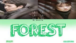 Forest - Jisun [Download FLAC,MP3]