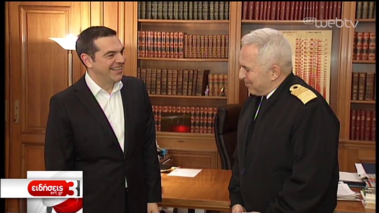 Συνάντηση του Α. Τσίπρα με τον νέο υπουργό Εθνικής Άμυνας   14/1/2019   ΕΡΤ