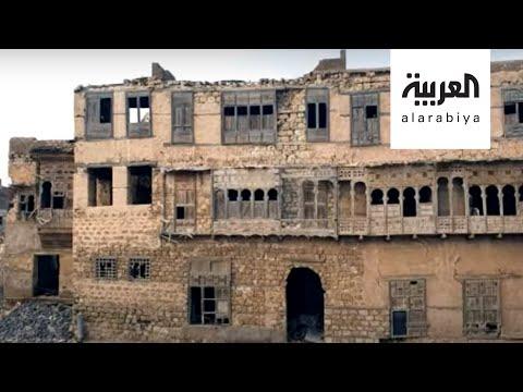 العرب اليوم - شاهد: السياحة السعودية ترمّم منزل لورانس العرب