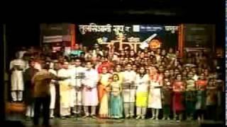 Ne Majasi Ne by 100 singers on its centenary year
