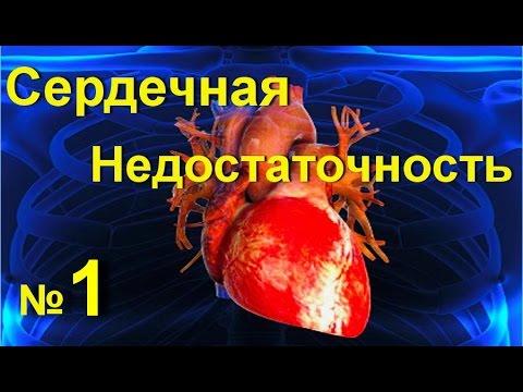 Народный рецепт при гипертонии