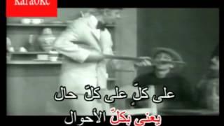 Arabic Karaoke marba el dalal  ziad el rahbany