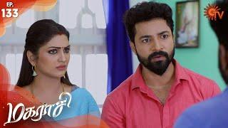 Magarasi - Episode 133 | 30th March 2020 | Sun TV Serial | Tamil Serial