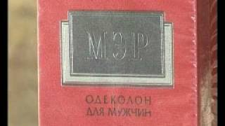 """Доренко и одеколон """"Лужков"""""""